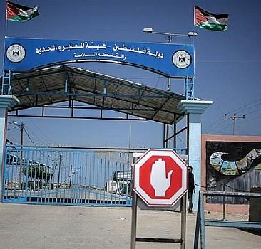 İşgalciler Gazze'deki Beyt Hanun kapısını kapattı