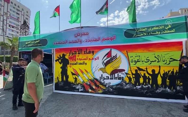 Hamas, İsrail hapishanelerindeki tutukluların durumuna dikkat çekmek için sergi düzenledi