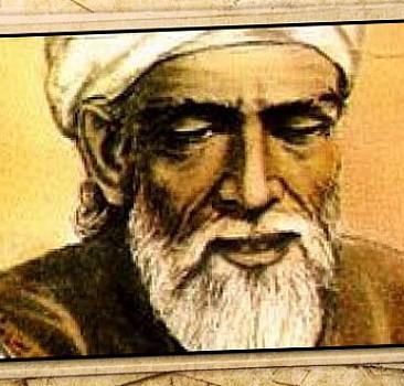 Ebu'l Vefa Buzcanî kimdir?