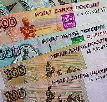Rus parası değer kaybediyor
